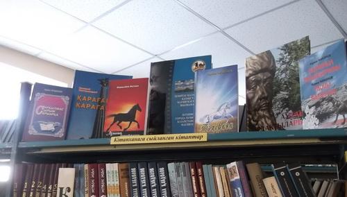 Кітапханаға сыйланған кітаптар